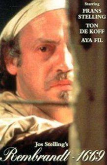 «Рембрандт: Портрет 1669»
