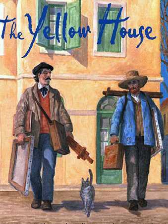 «Жёлтый дом»