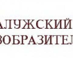 «Три художника: В.А. Дрезина, Н.О. Толстая, Т.А. Файдыш» Живопись. Абстракция