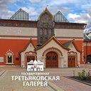 Третьяковская галерея (Москва)